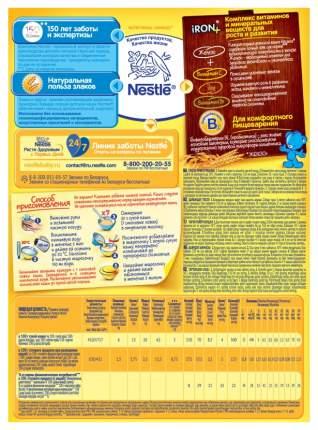 Каша молочная Nestle Овсяная с кусочками груши с 8 месяцев 220 г