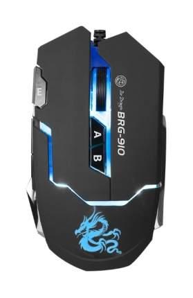 Игровая мышь MARVO BRG-910 White/Blue