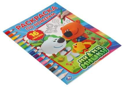 Раскраска по номерам Умка «Мими-мишки» с наклейками