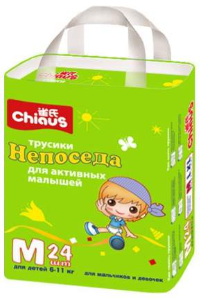 Подгузники-трусики Chiaus М (6-11 Кг) 24 шт.