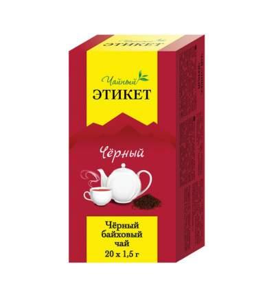 Чай черный Этикет байховый 20 пакетиков