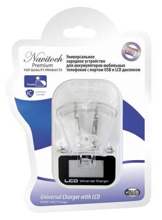 Сетевое зарядное устройство Navitoch универсальное White