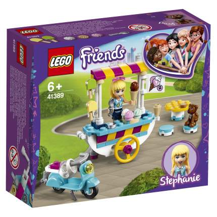 Конструктор LEGO Friends 41389 Тележка с мороженым