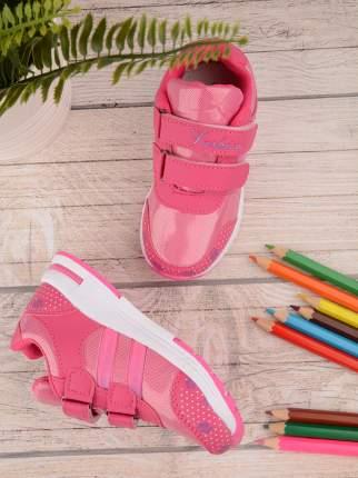 Кроссовки LITOLITO Love, цвет: розовый, размер: 29