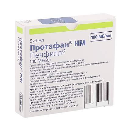 Протафан HM Пенфилл суспензия 100 МЕ/мл 3 мл 5 шт.