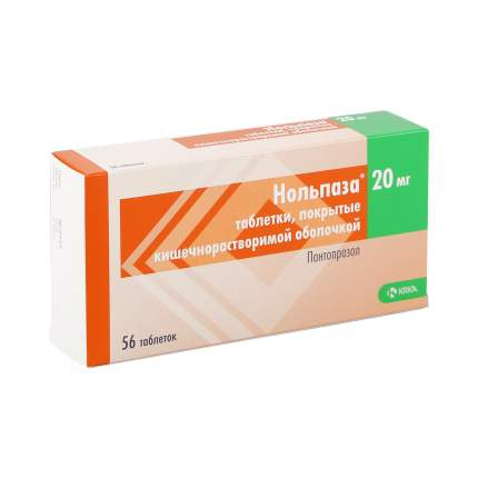 Нольпаза таблетки кишечнораств. 20 мг 56 шт.