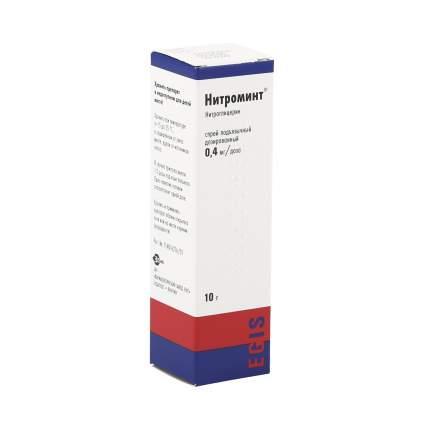 Нитроминт спрей 0,4 мг/доза 10 г 180 доз