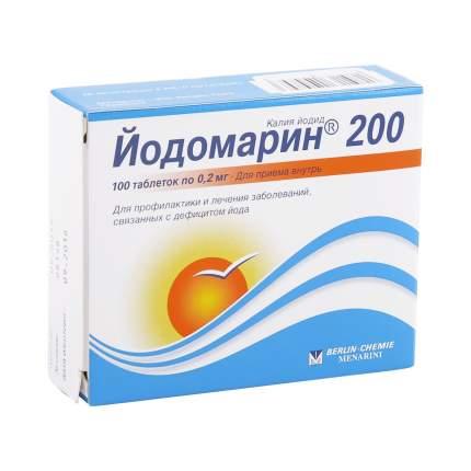 Йодомарин200 таблетки 200 мкг 100 шт.