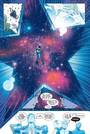Комикс Молодые Мстители. Том 3, Эффектный финал на краю пространства и времени