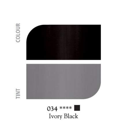 Масляная краска Daler Rowney Georgian кость жженая 225 мл