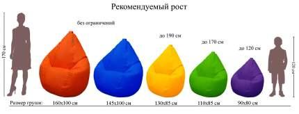 Кресло-мешок Pazitif Груша Пазитифчик Оксфорд XXXL, синий