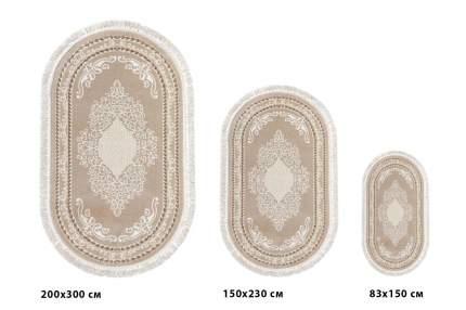 Ковер Hoff 200x300 см