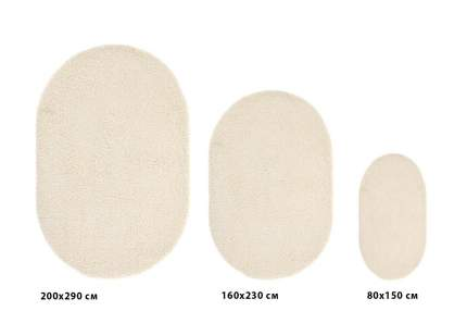 Прикроватный коврик Hoff 41300_48222о 80x150 см