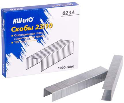 Скобы для степлера KW-triO 023А
