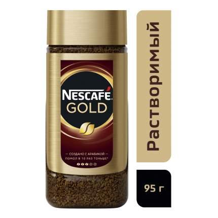 Кофе растворимый Nescafe Gold стеклянная банка 95 г