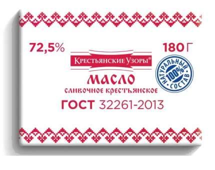 Сливочное масло Крестьянские узоры Крестьянское 72,5% 180 г