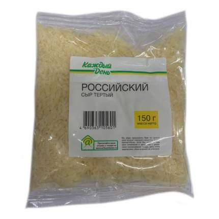 Сыр полутвердый Каждый День Российский тертый 45% 150 г