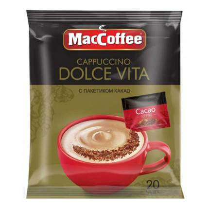 Кофейный напиток Tazzanera Cappuccino Dolce Vita 24 г х 20 шт