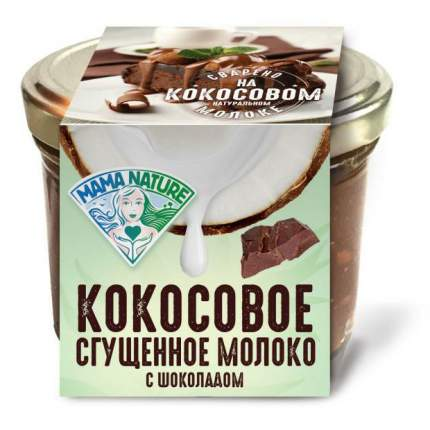 Сгущенное молоко Mama Nature кокосовое варенье с шоколадом 220 г