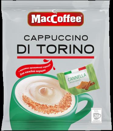 Кофейный напиток MacCoffee Cappuccino di Torino с корицей 25,5 г х 20 шт