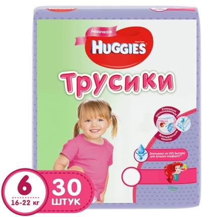 Подгузники-трусики Huggies для девочек 6 (16-22 кг), 30 шт.