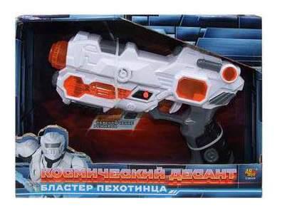 Космический десант Набор пехотинца (1 Бластер) c-00159