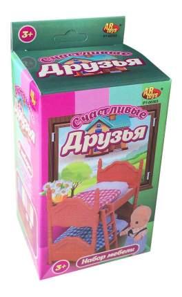 Набор мебели ABtoys Счастливые друзья для спальни pt-00303