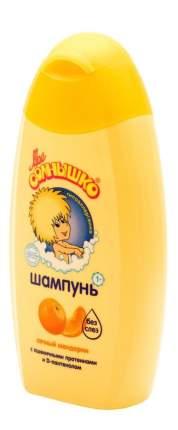 """Шампунь """"сочный мандарин"""" 200 мл"""