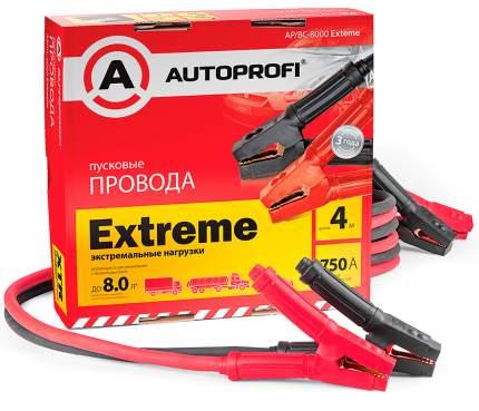 Провода пусковые Autoprofi 4м 750А AP/BC - 8000 Extreme