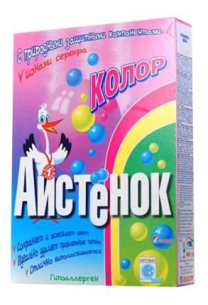 """Аист стиральный порошок """"Аистенок Color"""", 400 г"""