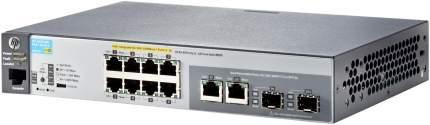 Коммутатор HP Aruba 2530-8G-PoE+ J9774A Серый