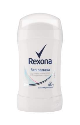 Антиперспирант Rexona Без запаха 40 мл