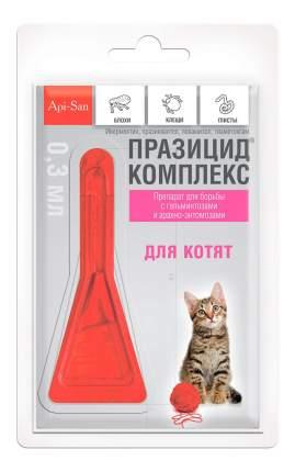 Празицид-комплекс для котят Api-San, 1 пипет