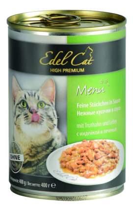 Консервы для кошек Edel Cat, индейка, печень, 24шт, 400г
