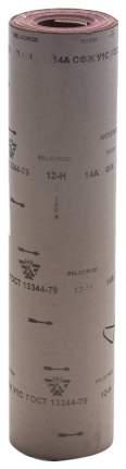 Шлиф-шкурка водостойкая на тканевой основе в рулоне № 12, 800мм*30м