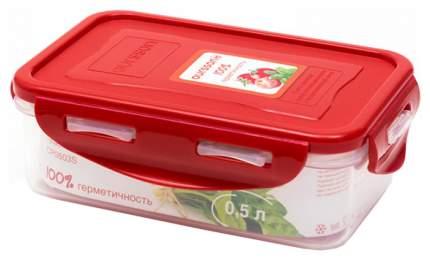 Контейнер для хранения пищи Oursson CP0503S/RD