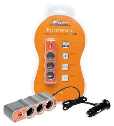 Разветвитель для прикуривателя Airline 5A 3 гн. 1 USB Airline ASP-2-05