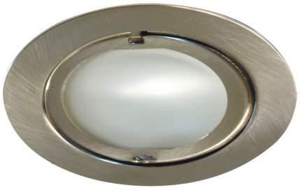 Мебельный светильник Paulmann Micro Line Klipp Klapp 98416