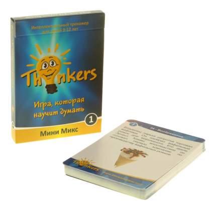 Настольная мини-игра Thinkers Мини Микс