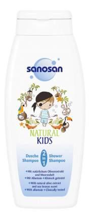 Шампунь детский Sanosan Для мальчиков 250 мл