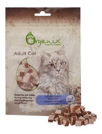 Organix Лакомство Куриные кусочки с треской (100% мясо) для кошек, 50г