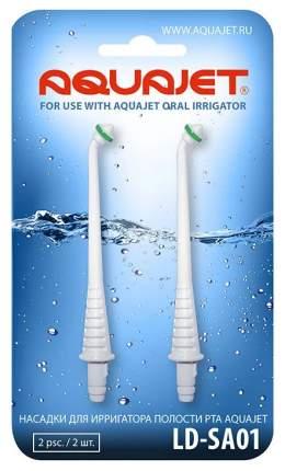 Насадка для ирригатора Aquajet LD-A7 2 шт