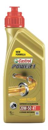 Моторное масло Castrol Power 4T 20W-50 1л