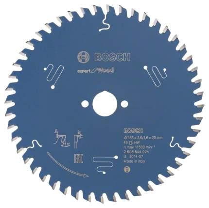 Пильный диск по дереву Bosch EXP WO 165x20-48T 2608644024