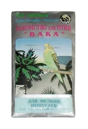 Витаминный комплекс для птиц Вака,для пера мелких попугаев  30 г