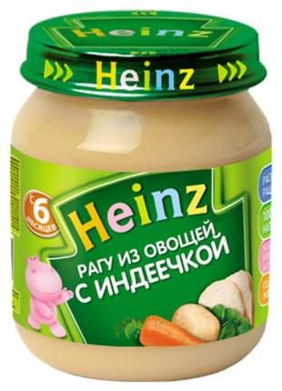 Пюре мясное Heinz Рагу из овощей с индеечкой с 6 мес. 120 г