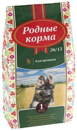 Сухой корм для щенков Родные корма, все породы, курица, 16,38кг