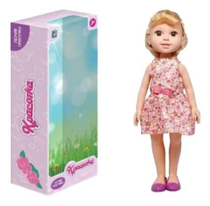 Кукла красотка в розовом платье летняя прогулка блондинка 1Toy т10277