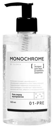 Гель перед шугарингом Gloria Monochrome 460 мл