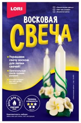 Набор свечей Lori Св-003 Белый